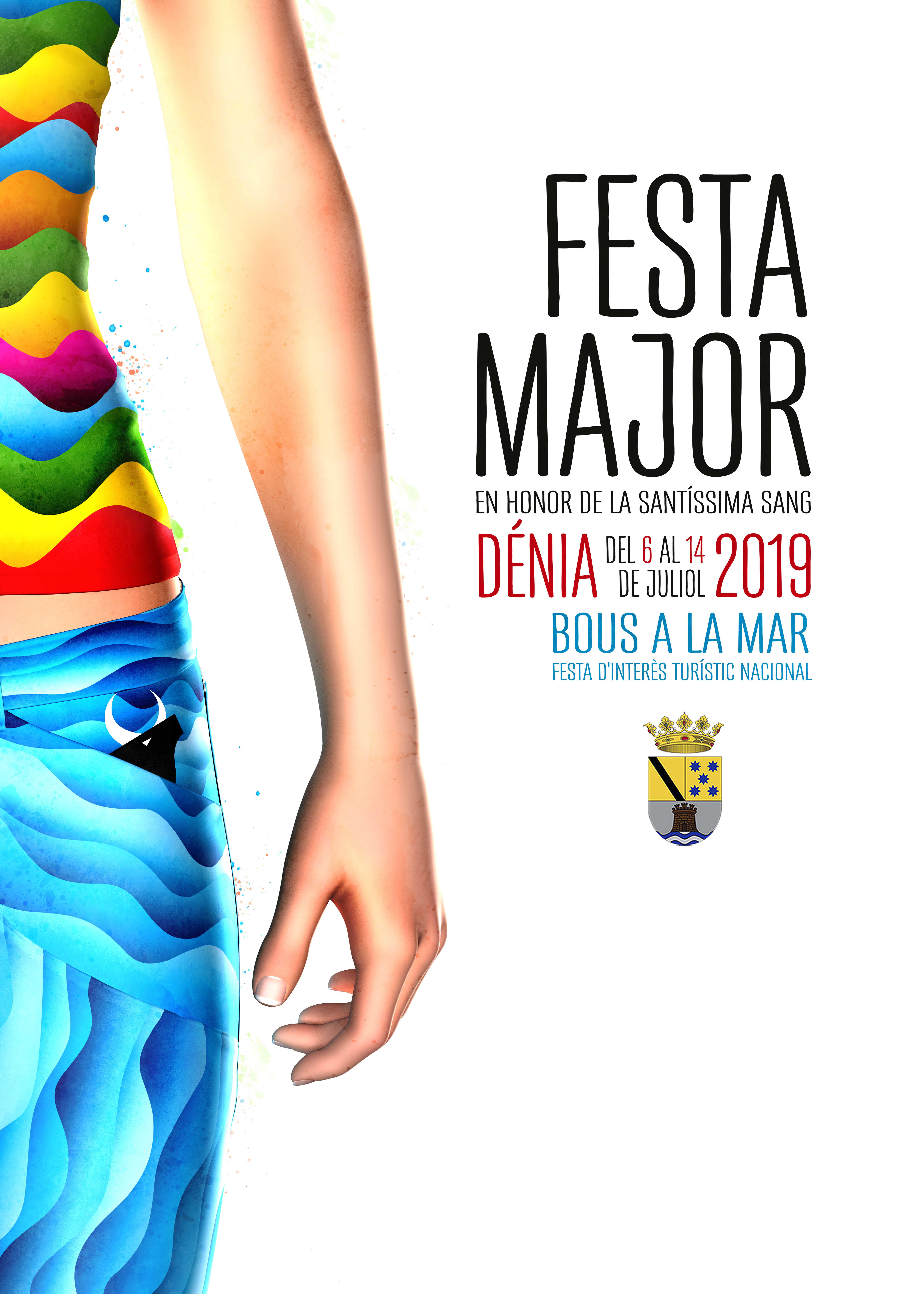 """Imatge activitat: XXXIX EXPOSICIÓ DE CARTELLS ANUNCIADORS DE LA """"FESTA MAJOR"""""""